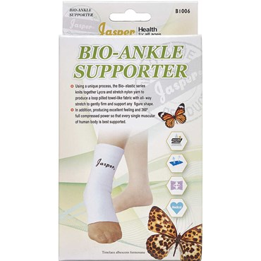 Image of   Jasper Bio ankelbandage medium 1 stk