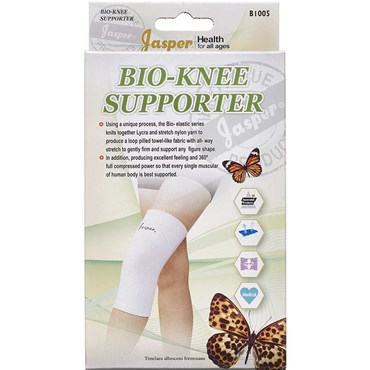 Image of   Jasper Bio knæbandage medium 1 stk
