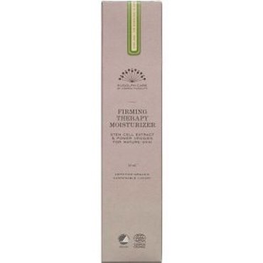 Rudolph firming therapy creme 50 ml thumbnail